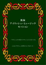 Machida_matsuoka